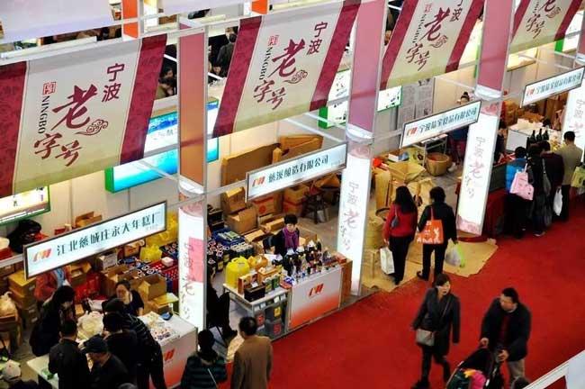 Выставка здравоохранения и здорового питания в Китае