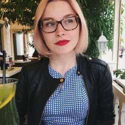 Елизавета Лобанова, китаист